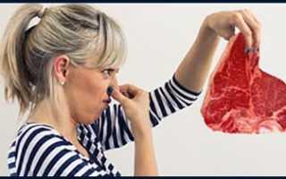 Как убрать с мяса запахи от свиньи